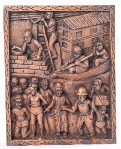 Slavery (15.6x19.7); Depicts the voyage from Africa to nation-building in the Americas.